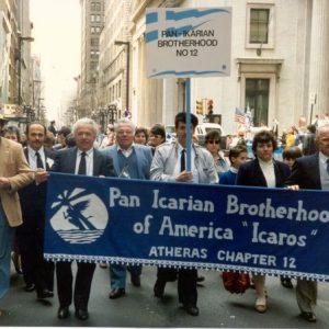 1989 Phila Parade