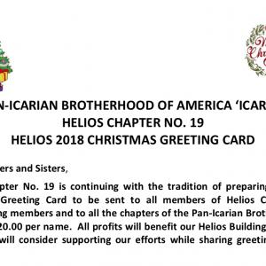 Helios Chapter Annual Christmas Card Fundraiser 2018