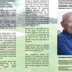 George Aivaliotis Memorial Golf Tournament May 8th, 2021